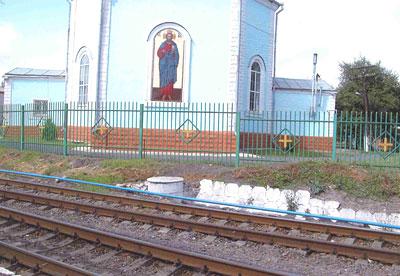 Железнодорожное полотно проходит менее чем в шести метрах от алтаря