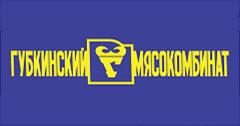 Губкинский мясокомбинат, БВК